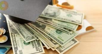 Скільки грошей виділили на реформи освіти у 2021 році
