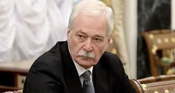 Россия хочет очного заседания ТКГ в Минске