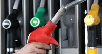 Цены на газ на украинских АЗС побили исторический рекорд