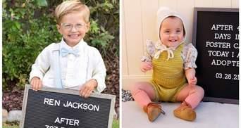 Нарешті знайшли родину: 10+ зворушливих фото дітей, яких щойно всиновили