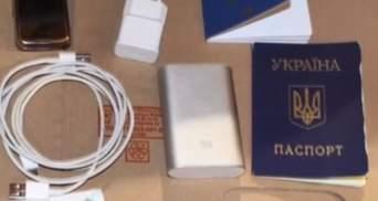 В России украинца осудили за якобы попытку вывезти детали ЗРК