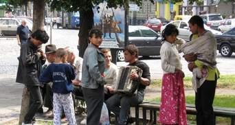 """Мэр Дрогобыча призвал полицию """"навести порядок"""" с ромами и бездомными в центре города"""
