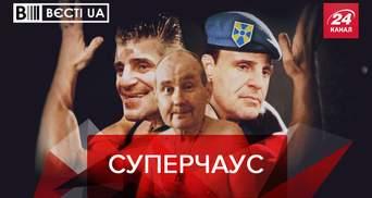 Вести.UA: Судья Чаус чуточку недотянул до бункера Гитлера