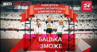 Вести Кремля: Лукашенко может и сам получить олимпийские медали