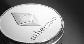 Напередодні масштабних змін: Ethereum встановив новий історичний рекорд