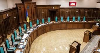 Небезпечна історія, – юрист про загрозу судової реформи через ОАСК та Конституційний Суд