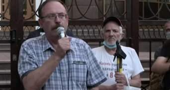 Активисты анонсировали новые акции в Киеве из-за смерти Шишова и ситуации в Беларуси