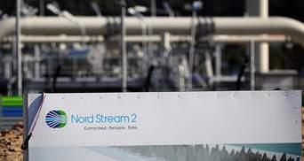 """""""Північний потік-2"""" шкодить не лише Україні: негативний вплив газопроводу для США"""