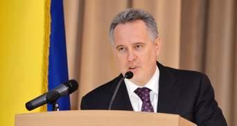 Через облгази Фірташа удвічі впали доходи української газотранспортної системи