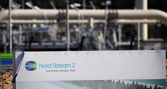 """""""Северный поток-2"""" вредит не только Украине: негативное влияние газопровода для США"""