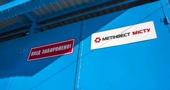 Порятунок хворих на коронавірус: Метінвест забезпечує киснем лікарні Маріуполя і Покровська