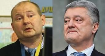 Закритий режим змусить ще більше нервувати Порошенка, – Лещенко про засідання щодо Чауса