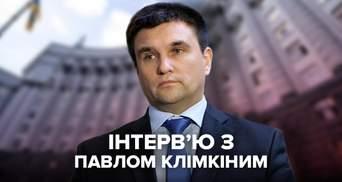 """Мы не в игре, – интервью Климкина о """"Северном потоке-2"""" и встрече Зеленского с Байденом"""