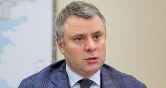 """Предписание НАПК о незаконности назначения Витренко в """"Нафтогаз"""" должны выполнить, – апелляция"""