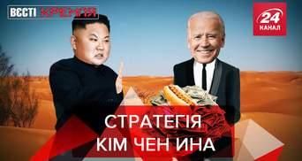 Вести Кремля: В КНДР из-за нехватки еды принялись за рис, который запасли на случай войны