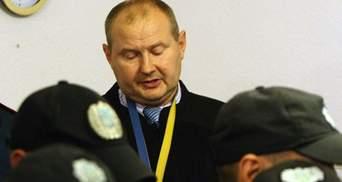 Суд не определился, кто же будет охранять Чауса, – Бутусов
