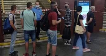 У Києві в метро знайшли підозрілий предмет, ключову пересадку зачиняли в годину пік