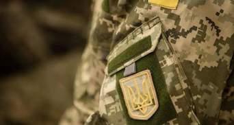 Отримав звання за підробленим дипломом: у Чернігові засудили викладача військової частини