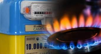 """Тариф на газ у серпні знизиться: """"Нафтогаз"""" оприлюднив ціну"""