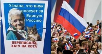 Россияне украли украинский мем про бабу и кота: фото