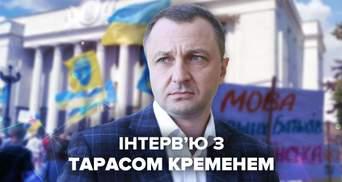 Власть не может быть слабой, – интервью с Тарасом Креминем о врагах украинского языка
