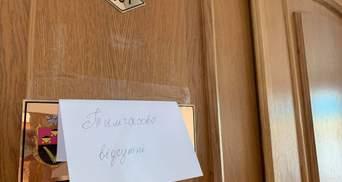 НАБУ влаштувало обшук у Червоноградській мерії