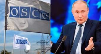 Росія суперечить всім принципам ОБСЄ: позиція США – Голос Америки