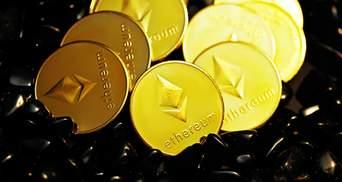 Історичне оновлення Ethereum: криптоаналітики розповіли, що це означає для цифрової монети