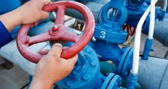 """""""Газпром"""" спустошує власні сховища газу в Європі, уникаючи транзиту Україною"""