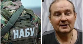 НАБУ і САП завершили розслідування щодо Чауса: відео слідчих дій