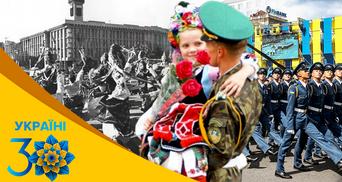 Як українці святкували Дні Незалежності в попередні роки: яскрава фотопідбірка
