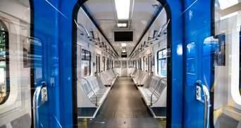У Києві можуть обмежити роботу метро