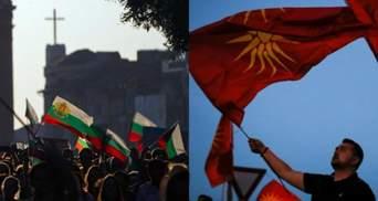 Таємна битва Македонії: конфлікт з Болгарією набирає обороти