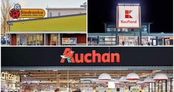 Рейтинг самых дешевых супермаркетов Польши: какие сети возглавляют список