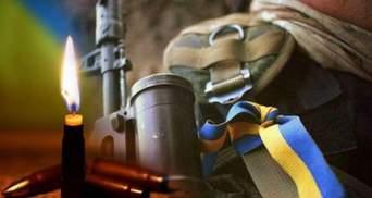 На Донбасі загинув військовий з Сумщини Ярослав Семеняка: фото