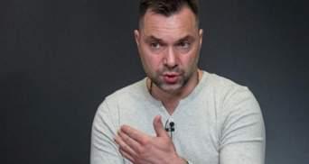 Перенос заседаний ТКГ из Минска: Арестович рассказал, когда рассмотрят вопрос