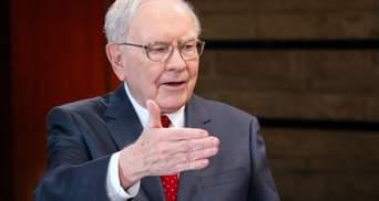 Найшвидше зростання цін за 10 років: мільярдер Воррен Баффет розповів, як захистити свої гроші