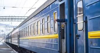 Укрзализныця прокомментировала инцидент с домогательством к девушкам в поезде Львов – Мариуполь