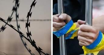 Кримінальні розбірки: відома ймовірна причина вбивства в'язнів на Донбасі