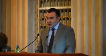 За председателя Харьковского облсовета Товмасяна внесли залог