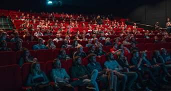 Квитки в кіно продаватимуть за біткойни: яка мережа кінотеатрів пішла на цей крок