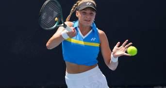Ястремская проиграла стартовый матч турнира WTA в Канаде: это 4 подряд поражение украинки