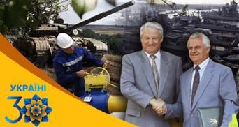 """""""Дружба народів"""": як Росія 30 років намагалася знищити українську державність"""