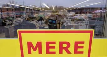 Несмотря на угрозы СНБО: российская сеть супермаркетов Mere открыла первые магазины