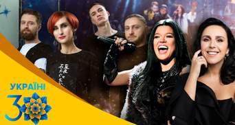 Перші місця в чартах і світові перемоги: українські зірки, пісні яких звучать у всьому світі