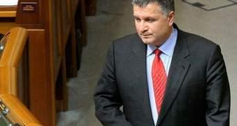 Треть поддержала, еще трети – безразлично: как украинцы относятся к отставке Авакова