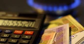 Українці стануть біднішими, – економіст пояснив парадокс зниження тарифів на газ і світло