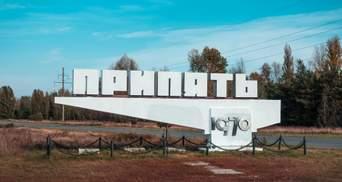 В Припяти восстановят 3 туристических объекта: на ремонт выделили 30 миллионов гривен