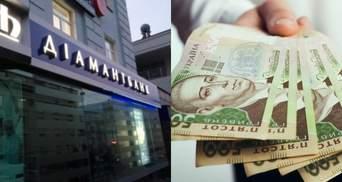 """""""Роздарував"""" 20 мільйонів гривень: ексголові """"Діамантбанку"""" повідомили про підозру"""