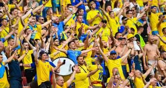 Украинским болельщикам запретили поддерживать сборную в матче с Казахстаном на стадионе